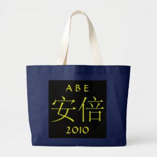 Abe Monogram Large Tote Bag
