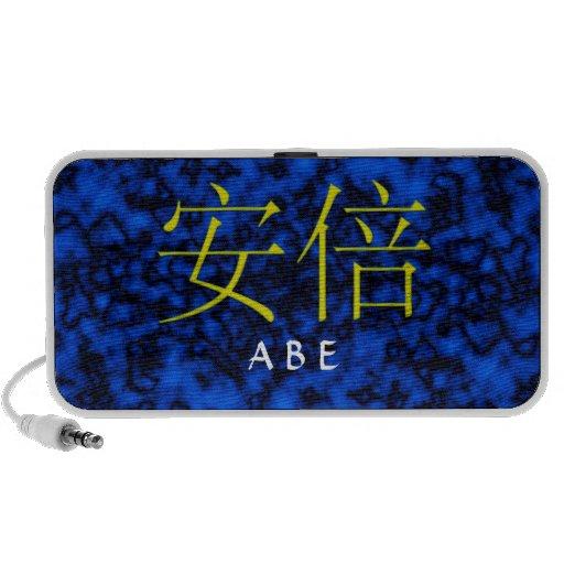 Abe Monogram PC Speakers