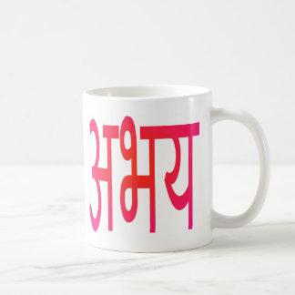 "Abhaya (""Fearlessness"" in Sanskrit) Classic White Coffee Mug"