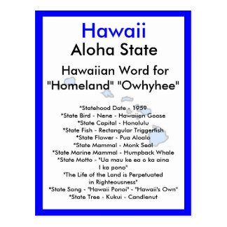About Hawaii Post Cards