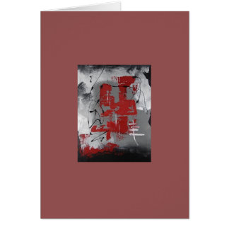 Abstract Asian Card Design for Special Occasions