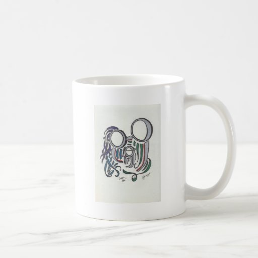 Abstract Religious Mugs