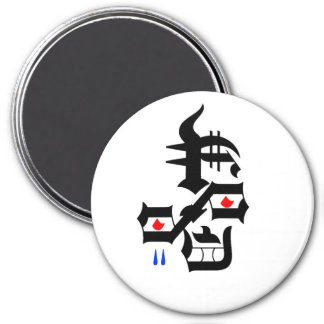 Abstract sad face refrigerator magnets
