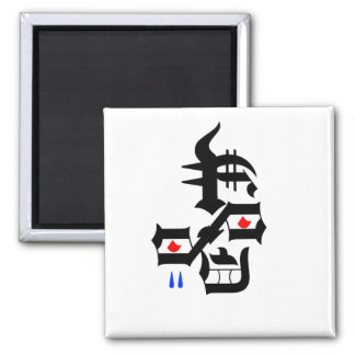 Abstract sad face square magnet