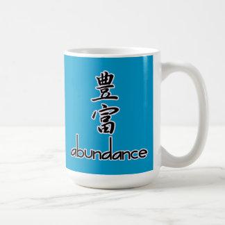 Abundance and Riches, in Kanji Basic White Mug