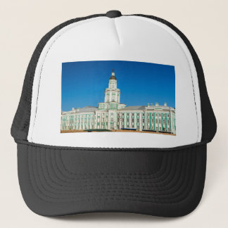 Academy of science,and Museum of Anthropology Trucker Hat