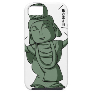 Accomplishing pulling out English story Sugamo iPhone 5 Covers
