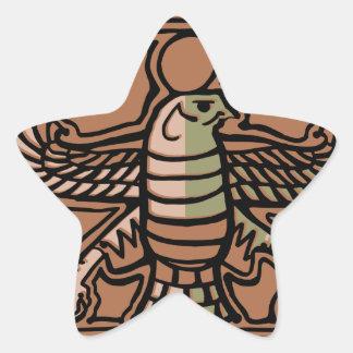 Achaemenid Empire by AncientAgesPrints Star Sticker