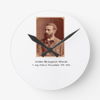 Achilles Nikolayevich Alferaki Round Clock