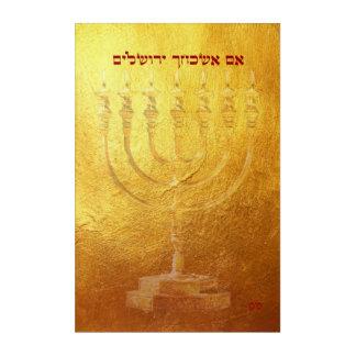 Acrylic Wall Art Jerusalem Temple Menorah Hebrew