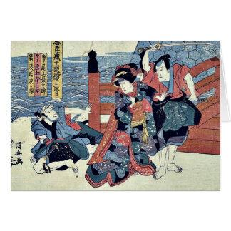 Act three of the Chushingura by Utagawa, Kuniyasu Card