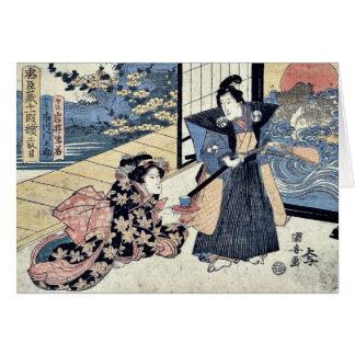 Act two of the Chushingura by Utagawa, Kuniyasu Uk Card