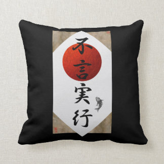 Actions Speak Louder Than Words #2 Throw Pillow