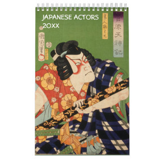Actors of old Japan collection (Japanese art) Calendars