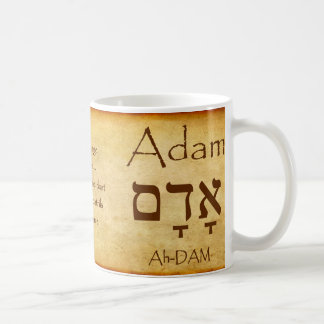 ADAM Hebrew Name Mug