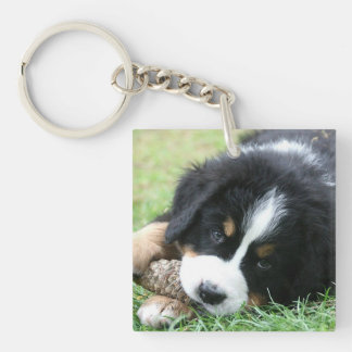 Add your own beautiful full photo keepsake key ring