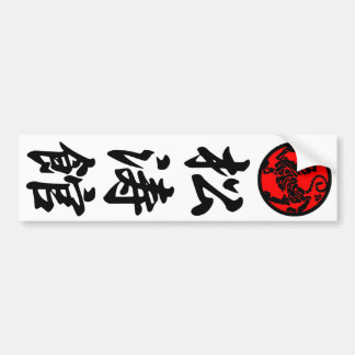 Adhesive for Shotokan cars Bumper Sticker