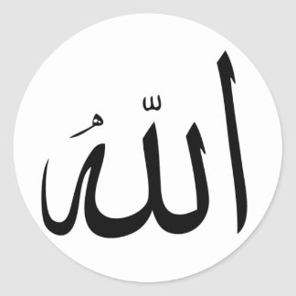 Adhesive of Allah Round Sticker