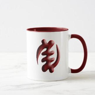 Adinkra - Gye Nyame - Mug