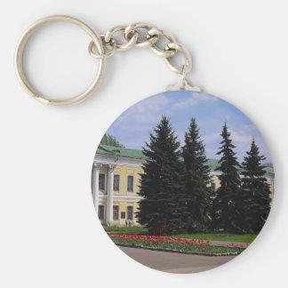 Administration buildings, Kremlin, Nizhny Novgorod Key Chain
