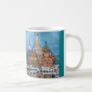 "Adoption""From Russia With Love"" St. Basil's Mug"