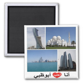 AE United Arab Emirates Abu Dhabi I Love Collage Square Magnet