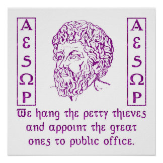 Aesop Print