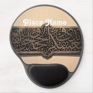 Afghanistan Art Gel Mouse Pad