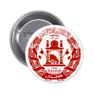 Afghanistan Coat of Arms Button