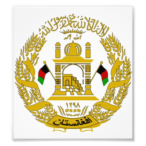 Afghanistan Coat Of Arms Photo Print