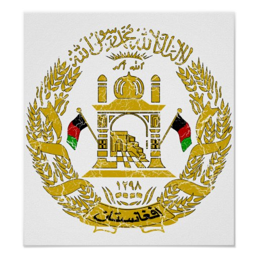 Afghanistan Coat Of Arms Posters