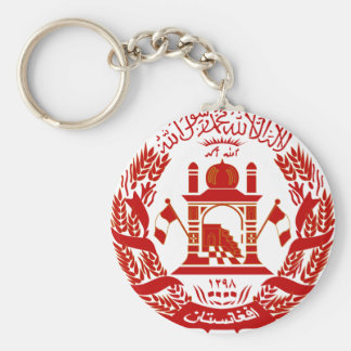 afghanistan emblem key ring
