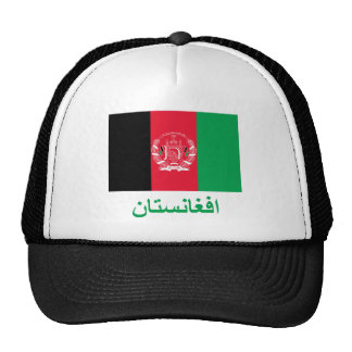 Afghanistan Flag with Name in Pashto Cap