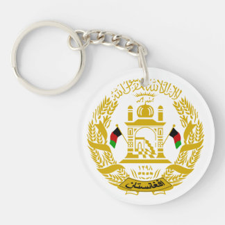 Afghanistan Key Chain