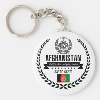 Afghanistan Key Ring