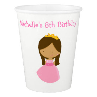 African American Princess and Dragon Birthday Paper Cup