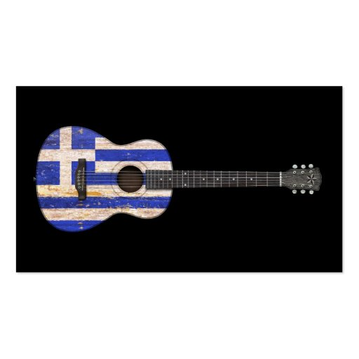 Aged and Worn Greek Flag Acoustic Guitar, black Business Card Template