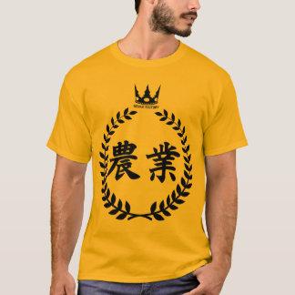 Agriculture (black) T-Shirt
