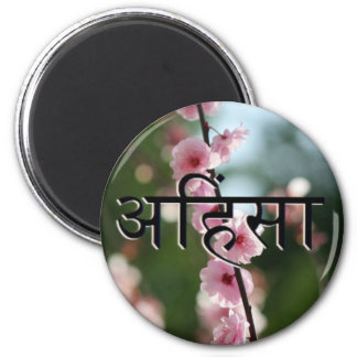 Ahimsa Cherry Blossom 6 Cm Round Magnet