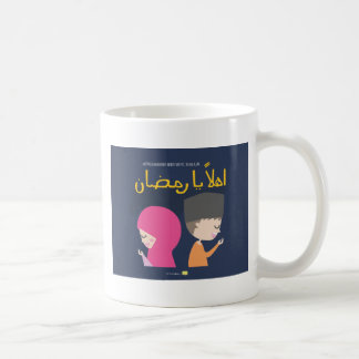 Ahlan Ya Ramadan - May This One The Best Yet Coffee Mug