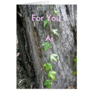 Ai Greeting Card