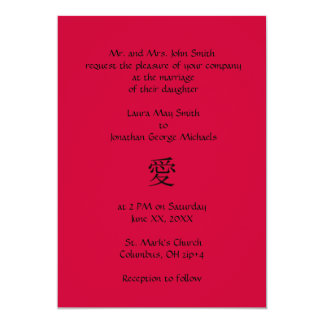 Ai - Chinese character for LOVE - wedding invite