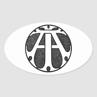 AI Coin Monogram in Gothic Letters Oval Stickers