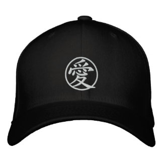 ai, love, japanese, kanji embroidered hat