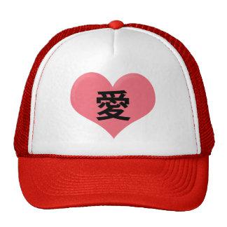 """""""Ai"""" Love Kanji Cap"""