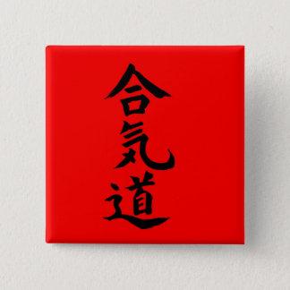 Aikido 15 Cm Square Badge