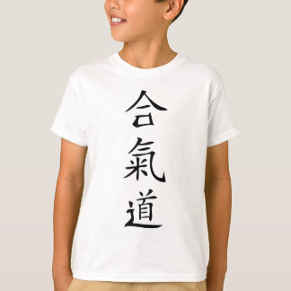 Aikido japanese character T-Shirt