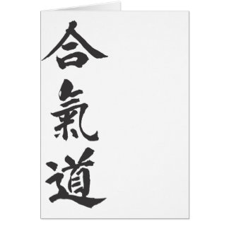 AIKIDO Japanese for Love Greeting Card
