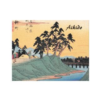 Aikido Japanese Martial Art Canvas Prints