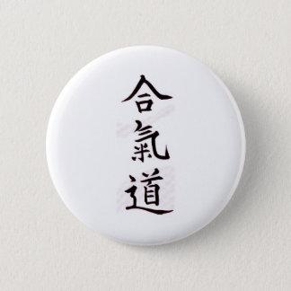 Aikido Kanji 6 Cm Round Badge